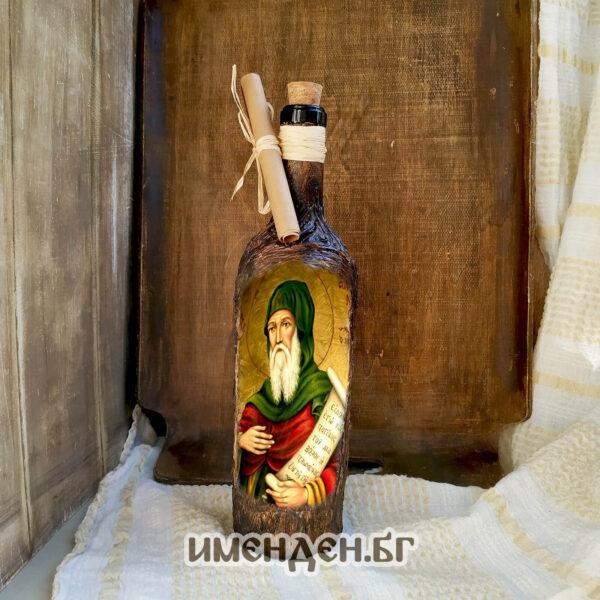 Бутилка с лика на св. Антоний Велики