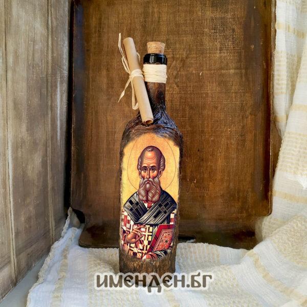 Бутилка с лика на Свети Атанасий Велики